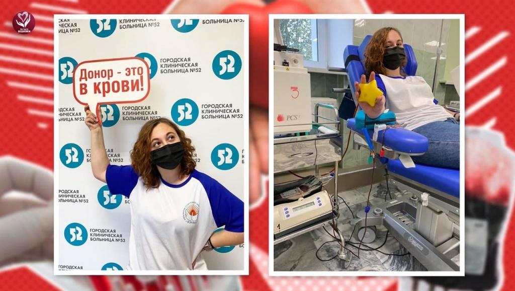 Работник ТЦСО «Вешняки» рассказала, почему стала донором